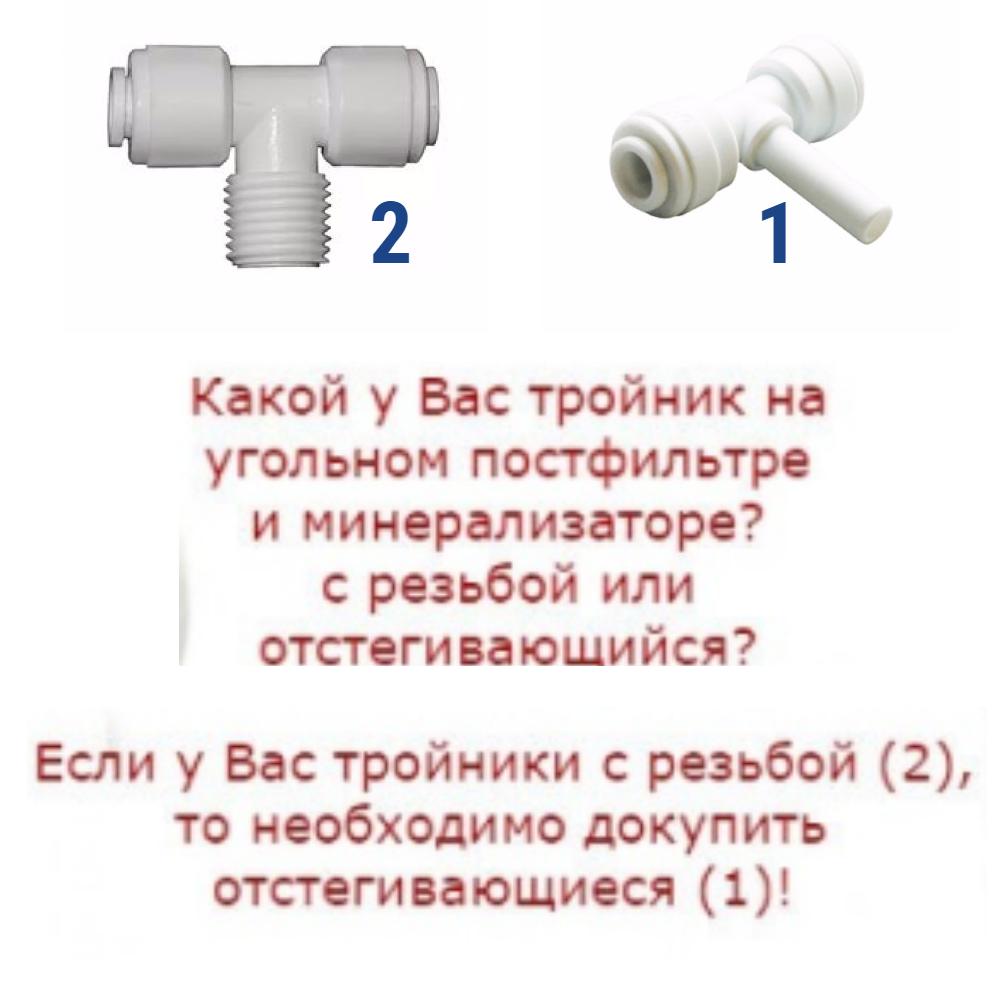 Набор картриджей для Гейзер Престиж (без минерализатора, 5 предметов)